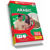 World Talk Arabic
