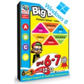Big Boet Grade 6-7 - 10 License Pack