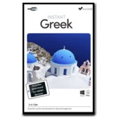 Instant USB Greek