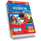 World Talk Hebrew